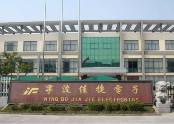 Ningbo Jiajie Electronics Co.,Ltd.